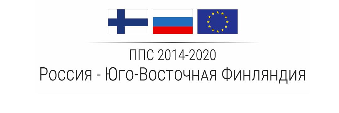 Российские роботы ROBBO получили грант на полмиллиона евро