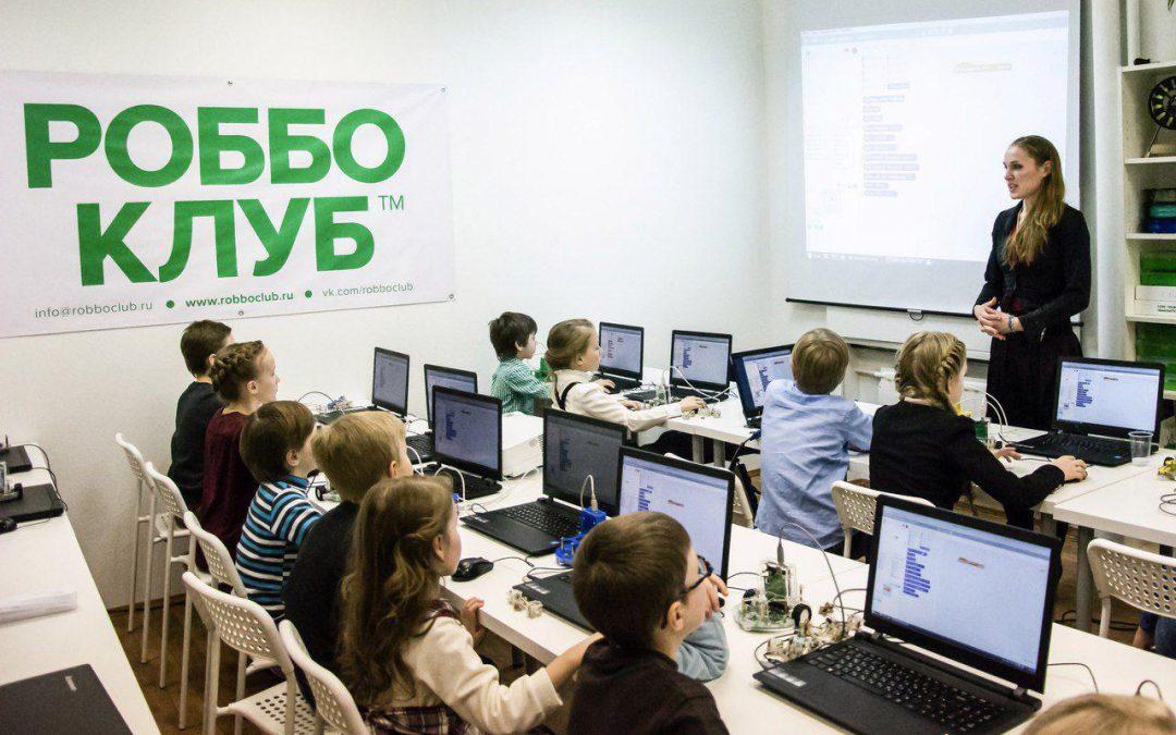 Школы Приморья закупили инженерные классы «РОББО» на 86 млн рублей